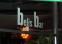 Belis Bar set udefra